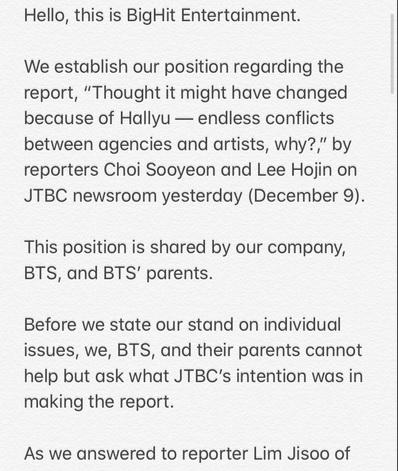 Bighit re JTBC